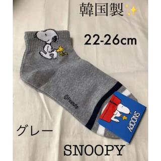 スヌーピー(SNOOPY)の韓国製✨ キャラクターソックス 22-26cm スヌーピー ウッドストック(ソックス)