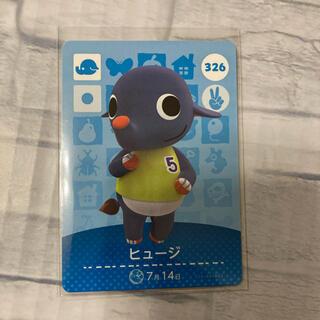 Nintendo Switch - 326 ヒュージ どうぶつの森 amiiboカード アミーボ
