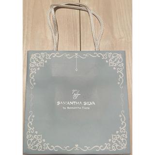 サマンサシルヴァ(Samantha Silva)のSamantha Silva サマンサシルヴ ショップ袋 手提げ紙袋(ショップ袋)