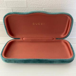 Gucci - グッチ メガネケース グリーン