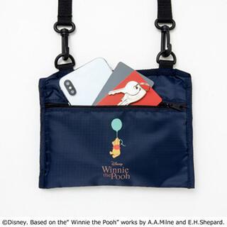 Disney - 送料込み 新品未開封 くまのプーさん ポシェットが大変身 斜めがけエコバッグ