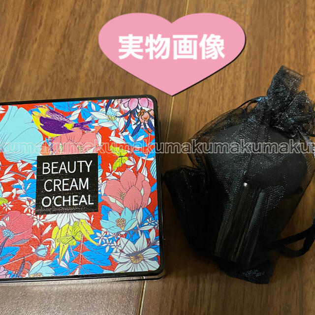 大人気♡キノコクッションファンデーション アイボリーホワイト コスメ/美容のベースメイク/化粧品(ファンデーション)の商品写真