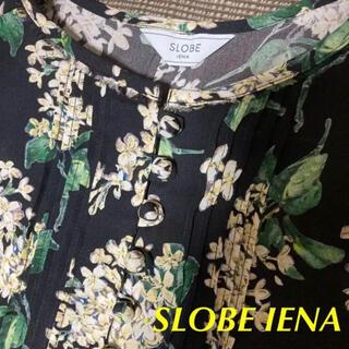IENA SLOBE - SLOBE IENA  リバティ Lilac ブラウス
