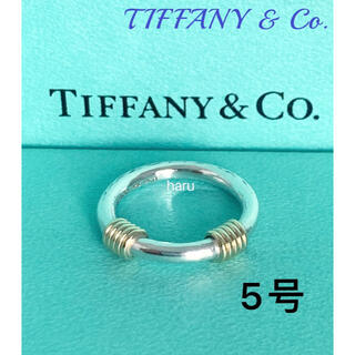 Tiffany & Co. - 希少 レア TIFFANY&Co. ティファニー コンビリング