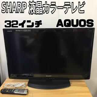アクオス(AQUOS)の◎ SHARP AQUOS 液晶テレビ ◎S1452(テレビ)