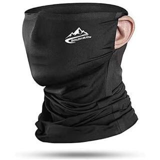 フェイスカバー UVカット 冷感 ネックカバー 日焼け防止 吸汗速乾夏 男女兼用