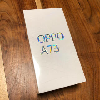 OPPO - OPPO A73 新品未開封 simフリー シュリンク有り 2台在庫あり