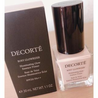 COSME DECORTE - 新品未使用 コスメデコルテ ロージー グロウライザー 化粧下地