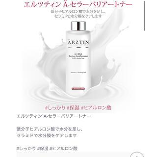 アモーレパシフィック(AMOREPACIFIC)のA-セラーバリアートナー(化粧水/ローション)
