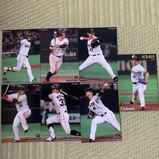 ヨミウリジャイアンツ(読売ジャイアンツ)のプロ野球チップス2021第二弾(スポーツ選手)