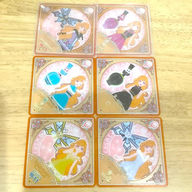 アイカツ!(アイカツ)のアイカツプラネット 4弾 コスメタイプ R・Nセット エンタメ/ホビーのアニメグッズ(カード)の商品写真