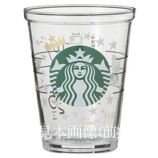 Starbucks Coffee - STARBUCKS コレクタブルコールドカップグラススター 414ml