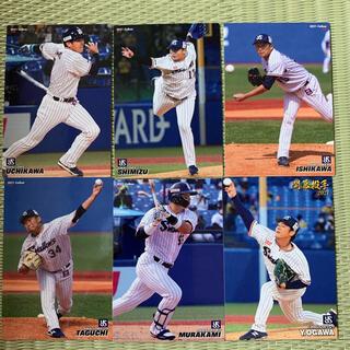 トウキョウヤクルトスワローズ(東京ヤクルトスワローズ)のプロ野球チップス2021第二弾(スポーツ選手)