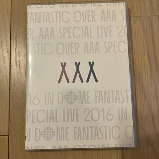 AAA Special Live 2016 in Dome -FANTASTIC