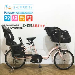 パナソニック(Panasonic)のKA087☆電動自転車☆パナソニック ギュットミニ☆20インチ☆大容量バッテリー(自転車本体)