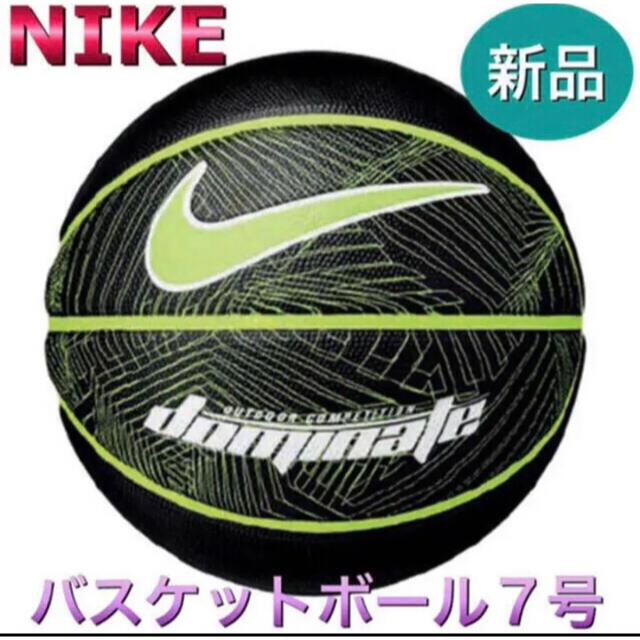 NIKE(ナイキ)のNIKE ナイキ バスケットボール7号 ブラック ライム スポーツ/アウトドアのスポーツ/アウトドア その他(バスケットボール)の商品写真