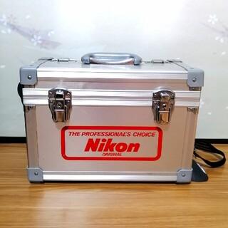 Nikon - Nikon ニコンプロフェッショナル カメラ ハードケース バッグ アルミケース