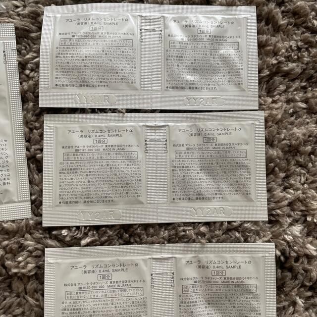 AYURA(アユーラ)のアユーラサンプルセット コスメ/美容のキット/セット(サンプル/トライアルキット)の商品写真