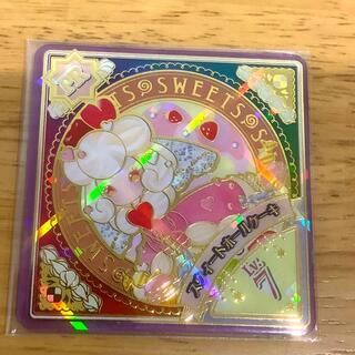 アイカツ(アイカツ!)のアイカツプラネット 2弾 PR スウィートホールケーキ スイーツタイプ(カード)