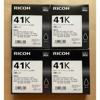RICOH - RICOH 純正品 SGカートリッジ GC41 ブラック 4本セット