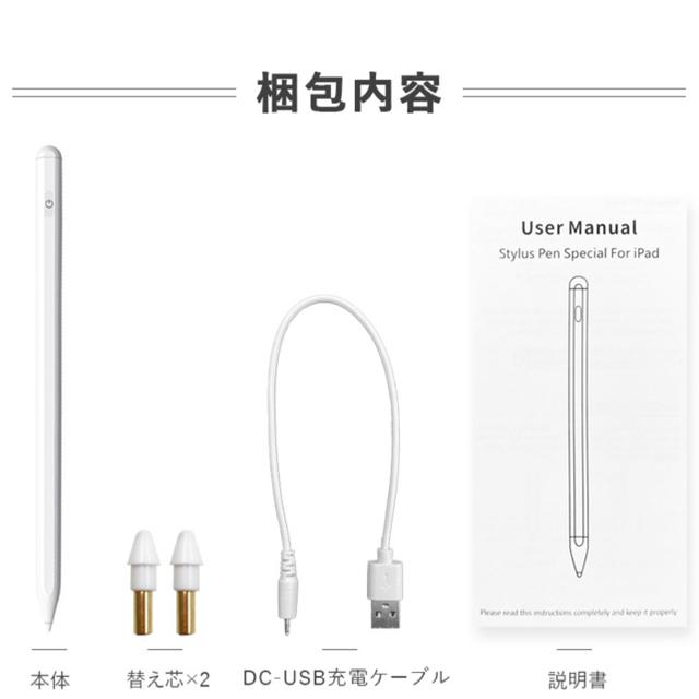 Apple(アップル)のiPad Air 4 +ケース、保護ガラスフィルム、スタイラスペン スマホ/家電/カメラのPC/タブレット(タブレット)の商品写真
