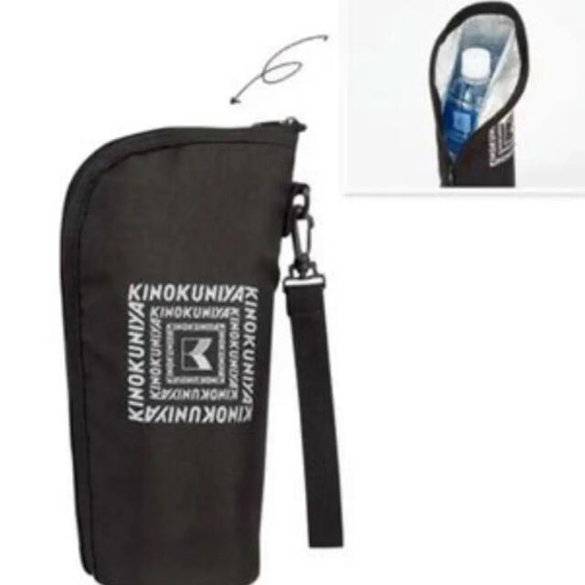 オトナミューズ9月号付録 紀ノ国屋 レディースのバッグ(エコバッグ)の商品写真