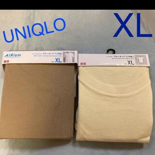 UNIQLO - ユニクロ エアリズムコットンクルーネックTシャツ&ドライカラークルーネックT