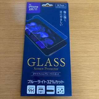 iPhoneXR  iPhone11 ガラスフィルム