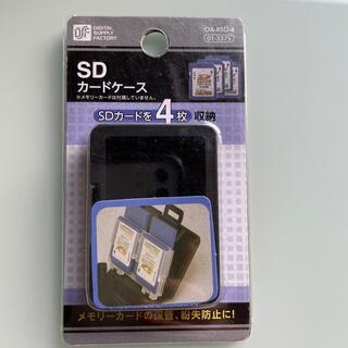 SD カードケース