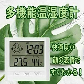 温度計 湿度計 温湿度計 デジタル 室温計 時計 置き時計 壁掛け