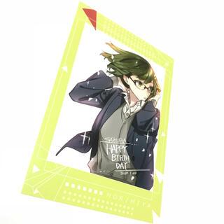 スクウェアエニックス(SQUARE ENIX)のホリミヤ ホリミヤ展 河野桜 2000円購入特典ポストカード (キャラクターグッズ)