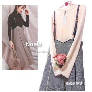 ノエラ(Noela)の新品未使用 ノエラ インナーセットチェックジャンスカ(セットアップSサイズ)(ロングワンピース/マキシワンピース)