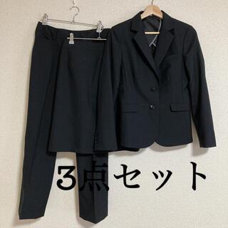 アオヤマ(青山)のスーツ ブラック スーツ 3点セット SUITS select セットアップ(スーツ)