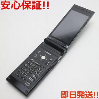 フジツウ(富士通)の良品中古 F-01C ブラック (携帯電話本体)