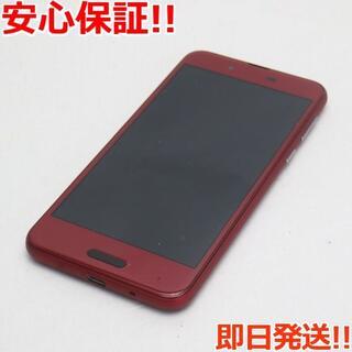 アクオス(AQUOS)の美品 SHV40 レッド SIMロック解除済み(スマートフォン本体)