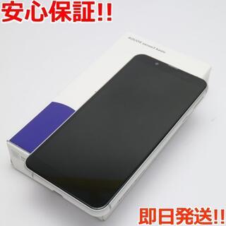 アクオス(AQUOS)の新品 SHV48 シルバー  SIMロック解除済み(スマートフォン本体)