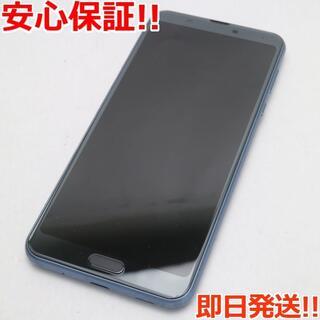 アクオス(AQUOS)の美品 SHV46 クラッシィーブルー (スマートフォン本体)