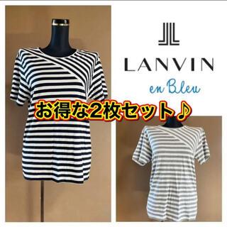 ランバンオンブルー(LANVIN en Bleu)のランバンオンブルー 2枚セット◆カットソー Tシャツ クルーネック ボーダー(Tシャツ(半袖/袖なし))