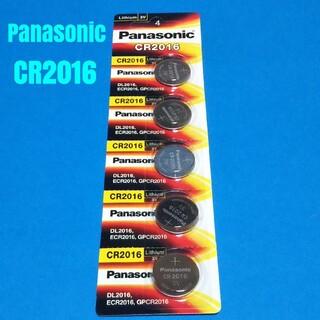 パナソニック CR2016  5個 リチウム ボタン 電池