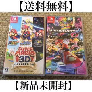 Nintendo Switch - 【新品未開封】 switch ソフト シュリンク付き 2本セット