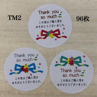 サンキューシール*TM2 丸型 フラワーリボン 3種 96枚(その他)