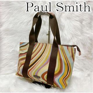 ポールスミス(Paul Smith)の✨美品✨ ポールスミス トートバッグ A4可 マルチカラー マーブル 大容量(トートバッグ)