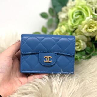 CHANEL - 美品 シャネル ラムスキン マトラッセ 三つ折り財布 ブルー
