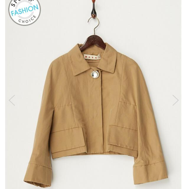 Marni(マルニ)のマルニ ジャケット レディースのジャケット/アウター(ミリタリージャケット)の商品写真