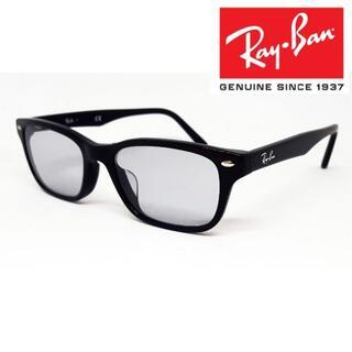 レイバン(Ray-Ban)の新品正規品 レイバン ライトグレーレンズ付 RX5345D 2000(サングラス/メガネ)