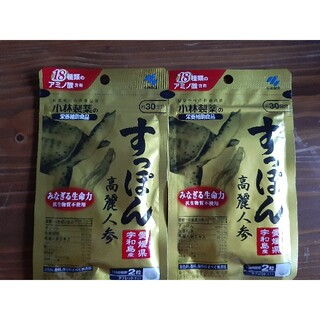 コバヤシセイヤク(小林製薬)の小林製薬 すっぽん 高麗人参30日×2袋(青汁/ケール加工食品)