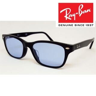 Ray-Ban - 新品正規品 レイバン ブルーレンズ付 RX5345D 2000
