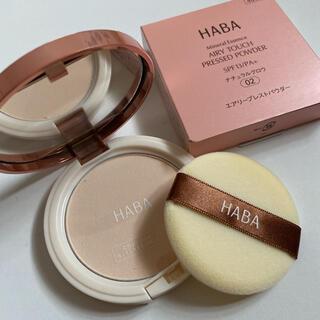 HABA - エアリープレストパウダー ナチュラルグロウ ハーバー 無添加 プレストパウダー