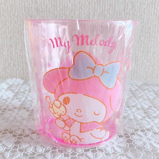 マイメロディ(マイメロディ)の♥MY MELODY ♥ KUROMI ♥プラコップ 2個 ♥ エンタメ/ホビーのおもちゃ/ぬいぐるみ(キャラクターグッズ)の商品写真