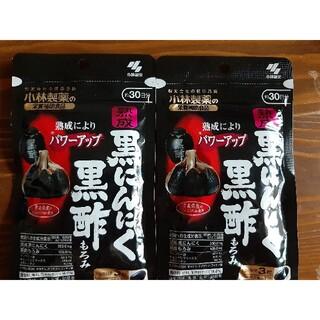 コバヤシセイヤク(小林製薬)の小林製薬 熟成 黒にんにく黒酢もろみ30日×2袋(その他)